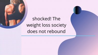 Photo of shocked! The weight loss society does not rebound